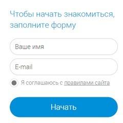 Регистрация на Mylove.ru