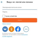 Вход на Mamba.ru