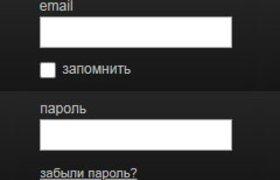 Вход 4club.com