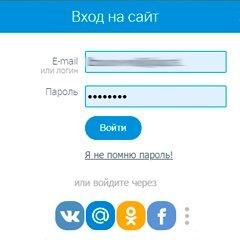 Вход сайт MyLove.ru