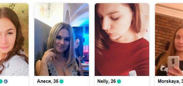 Женщины фото и анкеты